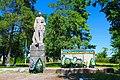 Пам'ятник 62 воїнам – односельчанам, загиблим на фронтах ВВВ Паріївка, біля школи.JPG