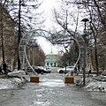 Парк на ул. Воровского, Мурманск - panoramio.jpg