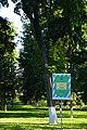 Полтава, Парк обласної лікарні P1230899.jpg