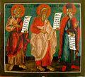Пророки Иона, Исайя и Захария.jpg