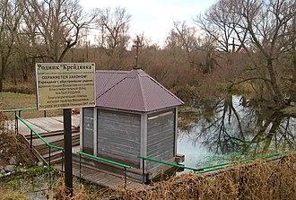 Veydelevsky District - Protected spring in Veydelevsky District
