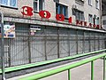 "Светловодск. Магазин ""3001 мелочь"" - panoramio.jpg"