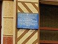 Середня загальноосвітня школа І-ІІ ступенів №13. м. Івано-Франківськ-2.JPG