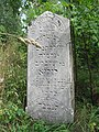 Слаўгарад. Яўрэйскія могілкі (10).jpg