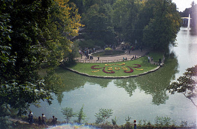 Софіївка - площа та фонтан.jpg