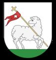 Среднее герб.png