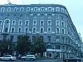 Україна, Харків, пл. Конституції, 1 фото 2.JPG