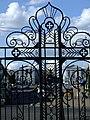 Фрагмент ограды собора (расположен по ул. Луначарского).JPG