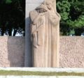 Фрагмент 2 Меморіального комплексу Слави воїнів Радянської армії.png