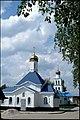 Царев Курган - panoramio (6).jpg