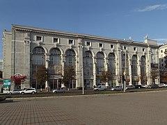 c626651f7d06 Центральный универмаг в Харькове.JPG ...