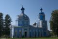 Церковь Рождества Пресвятой Богородицы 2 (Богородское).tif