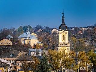Buchach City in Ternopil Oblast, Ukraine