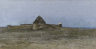 Saint Hripsime Church - Painting of the church by Vardges Sureniants, 1879