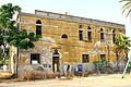 בית האמידים צילום מנחם לזר.jpg