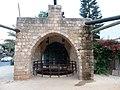 הבאר הראשונה נחפרה ,כנראה, בשנת 1884.JPG