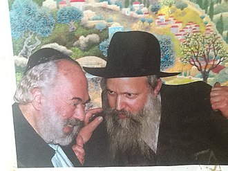 Shlomo Carlebach (musician) - Rabbi Shlomo Carlebach (left) with Rabbi Yitzchak Ginsburgh