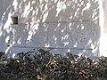 תבליט על קיר בית סירני בגבעת ברנר.JPG