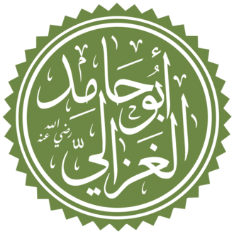 Al-Ghazali - Al-Ghazālī in Arabic calligraphy