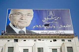 Ahmed Shafik politician in Egypt