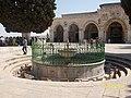 سبيل ومتوضأ الكأس - المسجد الأقصى.JPG