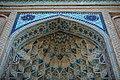 مسجد اشترجان 3.jpg