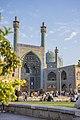 مسجد شاه. امام خمینی2.jpg