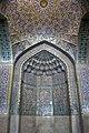 مسجد وکیل شیراز ایران-Vakil Mosque shiraz iran 06.jpg