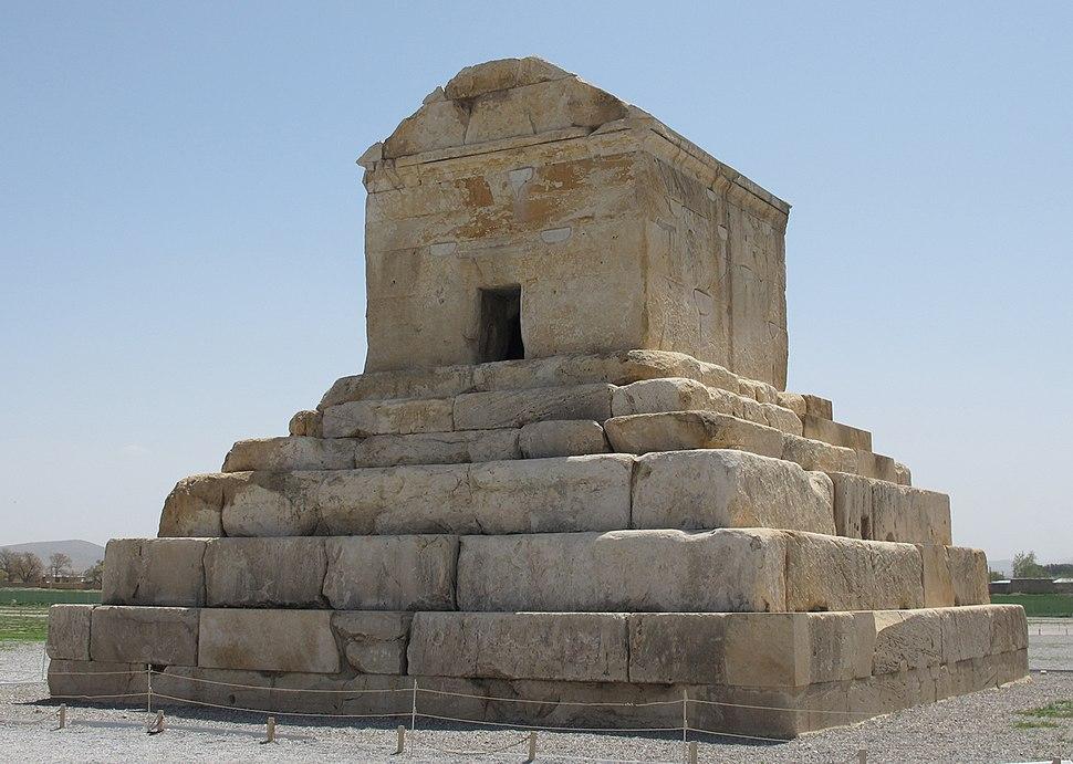مقبره کورش (EDITED)