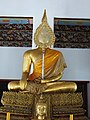 วัดราชโอรสารามราชวรวิหาร เขตจอมทอง กรุงเทพมหานคร (66).jpg