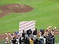 タフィ・ローズ 通算450本塁打達成 2009-04-26 (3891402382).jpg