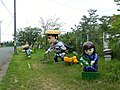 マスコット人形がある風景 - panoramio.jpg