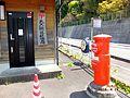 丸ポストのある簡易郵便局 - Panoramio 89581334.jpg
