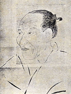 Itō Jinsai Japanese philosopher