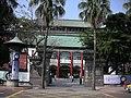 國立歷史博物館 National Museum of History - panoramio.jpg