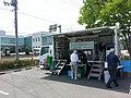 小高区役所前の移動ファミリーマート 2013 (8820849540).jpg