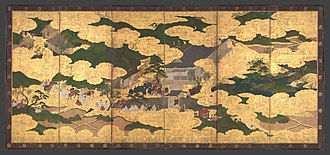 "The Tale of the Heike - ""Kogō"" and ""The Imperial Procession to Ōhara"""