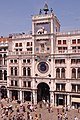 意大利威尼斯 Venice, Italy Cina Xinjiang, Urumqi il benvenuto all - panoramio (49).jpg