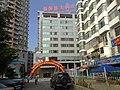 新福海港 - panoramio.jpg