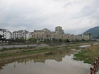 Jingning She Autonomous County Autonomous county in Zhejiang, Peoples Republic of China