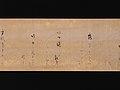 木版下絵和歌巻断簡-Twelve Poems from the New Collection of Poems Ancient and Modern (Shin kokin wakashū) MET DP701645.jpg