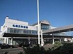 札幌丘珠空港 Okadama airport - panoramio.jpg