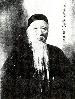 Yang Shoujing