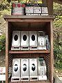 清水寺休憩所 携帯電話充電器 2017 (32445312424).jpg