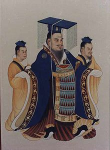 Dinastiyang Han