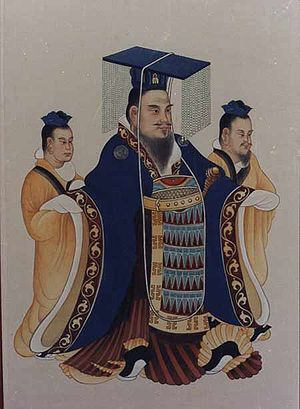 First Chinese domination of Vietnam - Portrait of Emperor Wu of Han.