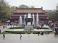 王城公园广场 - panoramio - 山海风.jpg