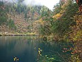 箭竹海 - Arrow Bamboo Lake - 2011.10 - panoramio (1).jpg