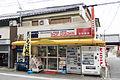 茶珍商店 ちゃちん (16322118466).jpg