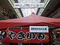 表町 by takeokaHP - panoramio (2).jpg